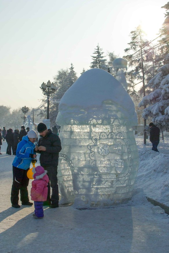 An Ice Hut, Irkutsk