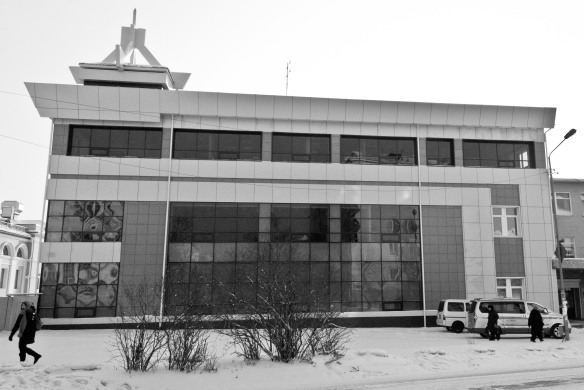 National Library of the Republic of Buryatia